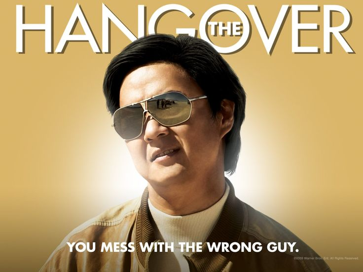 The Hangover (2009) We are ALL about CHOW in this house!!!
