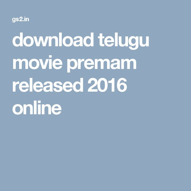25+ Best Ideas About Telugu On Pinterest