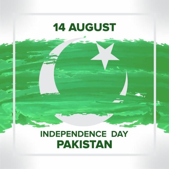 Green Pakistan Independence Day 14 August Independence Day 14 August Pakistan Flag Of Pakistan 14 August Pakistani Flag Png And Vector With Transparent Backg Pakistan Independence Day Pakistan Flag Pakistani Flag