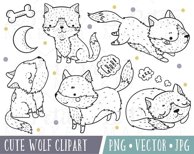 Pin By Tasha Gasco On Raskraski In 2020 Wolf Clipart Digital Stamps Clip Art