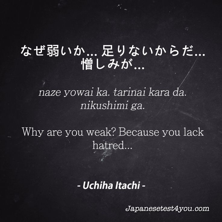 Pin By JTEST4YOU On Learn Japanese