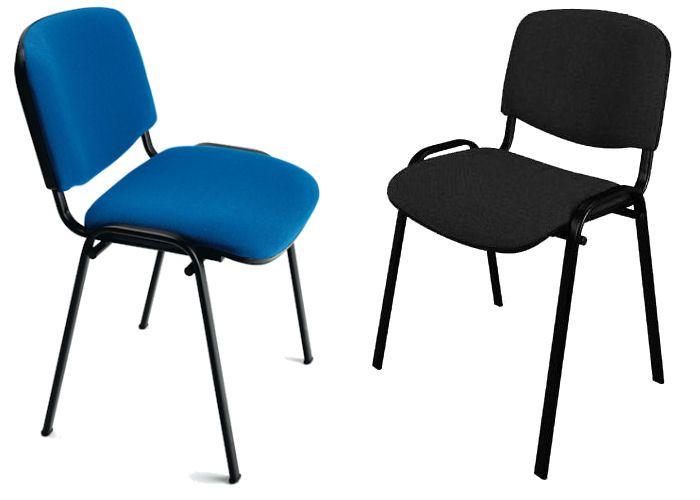 Chaise De Bureau Sans Roulettes Fauteuil Bureau Sans Roulette Chaise Bureau Tissu Abi29 Office Chair Caster Chairs Chair