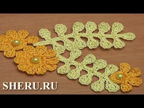 Вязаный маленький цветок Урок 27 Irish Crochet Small Flower - YouTube