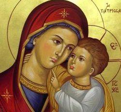 Χαίρε ω Μεγαλόχαρη Παρθένε Ευλογημένη Εσύ γιατρεύεις την καρδιά την κάθε πονεμένη Πάντα την θεία χάρη σου όλη επικαλούμαι Καί την Γλυκιά Μανούλα τους ζητούν να γιατρευτούνε....