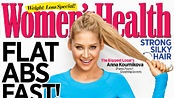 Anna Kournikova from tennis and The Biggest Loser!