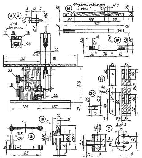 fretsaw-4-2.gif (463×518)