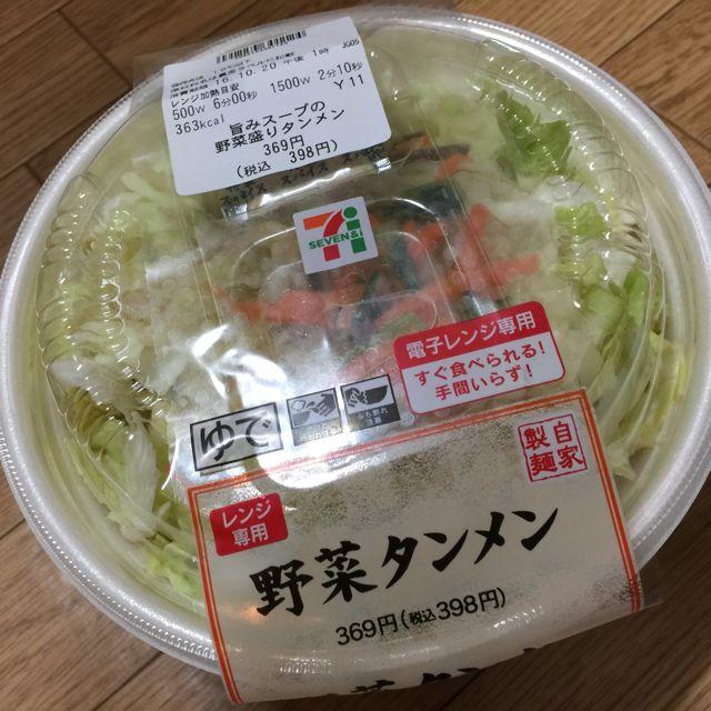 野菜タンメン at 自宅  グルメニュースより  《2016年10月16日に📺放送された「帰れま10! 旬の芸人 VS 日本一のコンビニ 大激突SP」 の番組内で、セブンイレブンの最新人気ランキングベスト10が発表され、「旨みスープの野菜盛りタンメン🍜」が1位を👑獲得しました。》  って記事が気になったので、帰宅途中で購入してみたッ‼️😜  感想は… 普通に美味しいと思うけど、個人的に麺がもっと固茹でイイなぁ…😅💧  #野菜タンメン #ラーメン #拉麺 #帰れま10 #セブンイレブン #ランキング1位