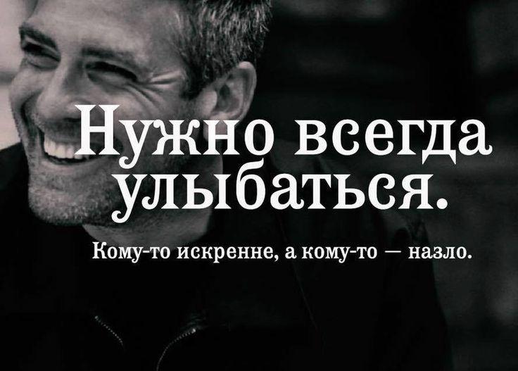 каша цитаты про искренние фото приезду сталина курейку