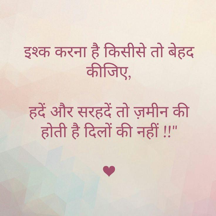 Best 25+ Hindi Love Quotes Ideas On Pinterest