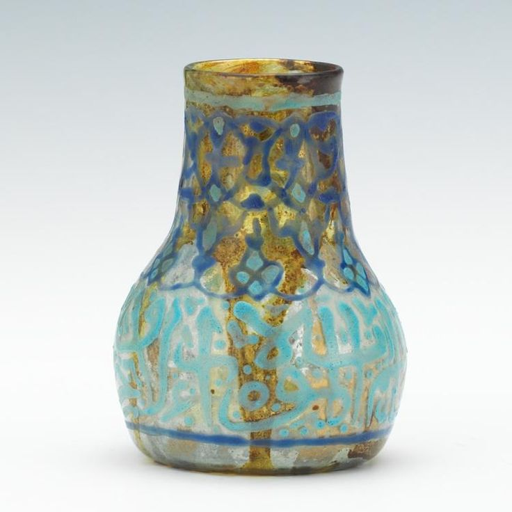 Buy online, view images and see past prices for Rare Persian 17 Century Enameled Glass Bottle. Invaluable is the world's largest marketplace for art, antiques, and collectibles.