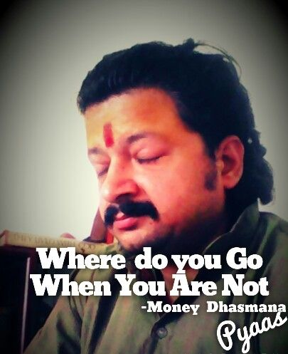 Money Dhasmana