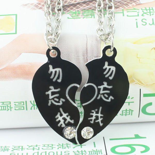 Noir collier couple cœur forme