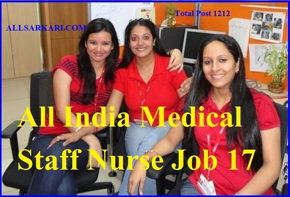 BHU Staff Nurse & Junior Clerk Recruitment 2017 Advt No : 02/2017-18 Short Details of Notification Online applications are invited by Banaras Hindu University Varanasi for the post of 460 Staff Nurse, 106 Junior Clerk and 22 Other post against total 598 posts. Candidate Must read the following details before apply online. Important Dates Start …