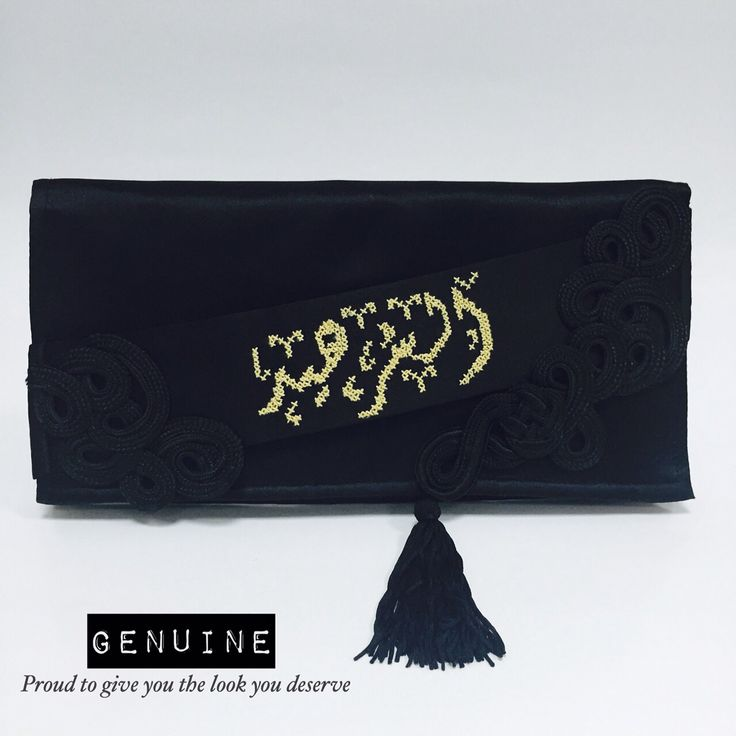 AlSarheed Clutch - Code: G0103 Extremely fashionable clutch customized by your name in Arabic with glamorous font
