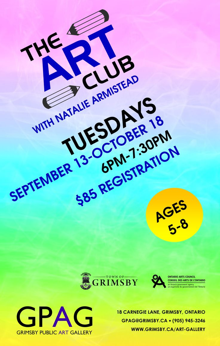 THE ART CLUB (AGES 5-8) Natalie Armistead Tuesdays: September 13 –October 18 6pm-7:30pm 6 Sessions $85 Registration Members receive 10% off  Each week students will create a project in a different media! Make friends and learn valuable skills in a creative and fun environment. Students will learn the basics of fundamental art  practices and media while creating exciting works of art over the course of 6 sessions.