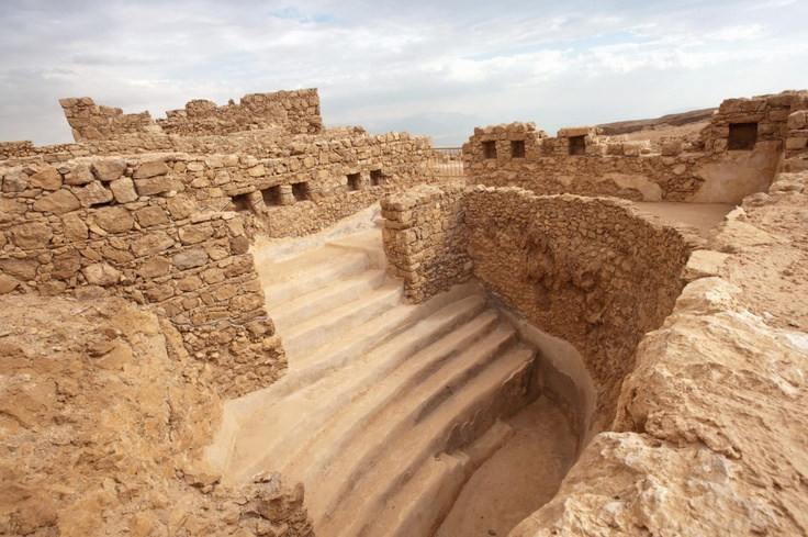 how to get to masada from jerusalem