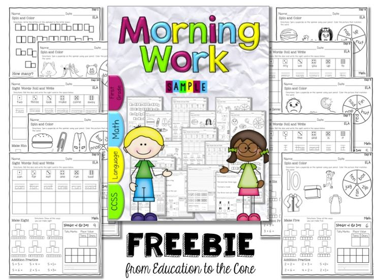 First Grade Morning Work.  Two Weeks FREE!