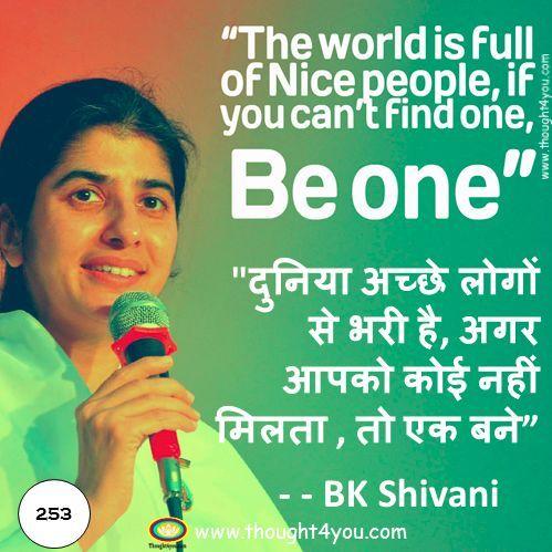 Quotes By BK Shivani, कोट्स, BK Shivani Quotes, BK Shivani Quotes in Hindi, BK Shivani, Angel, Farista, Nice, nice people, Nice quotes
