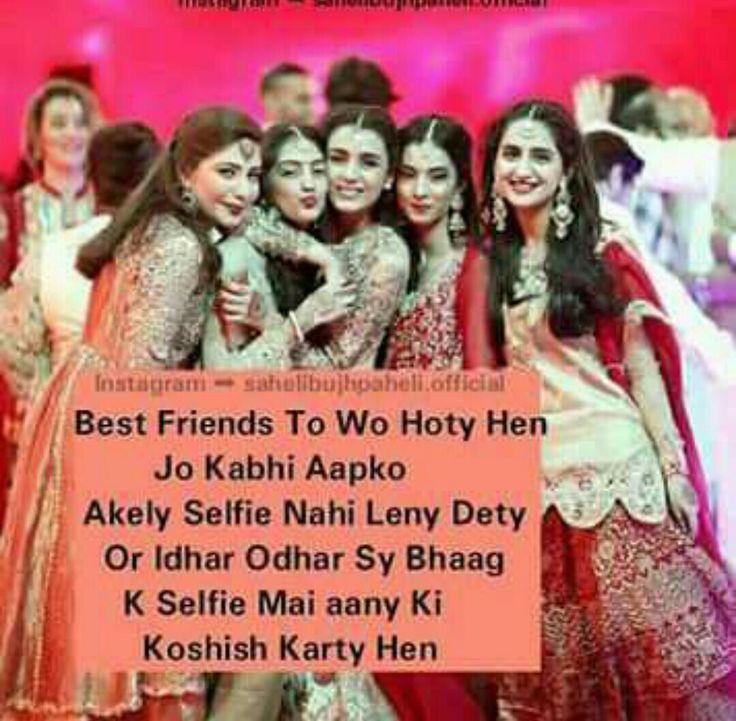 Buy an essay your best friend in urdu