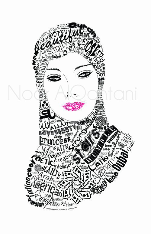 Hijab Typography by thatdesigngrl