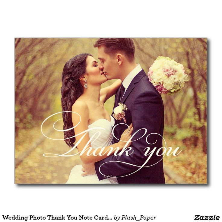 thank you note for wedding gift sample%0A Wedding Photo Thank You Note Cards   Postcard  Artwork designed by Plush  Paper Design