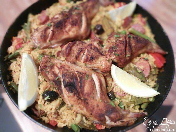 Паэлья с кроликом. Оригинальный рецепт паэльи с нежным мясом кролика. Приятного аппетита! #edimdoma #cookery #recipe #supper