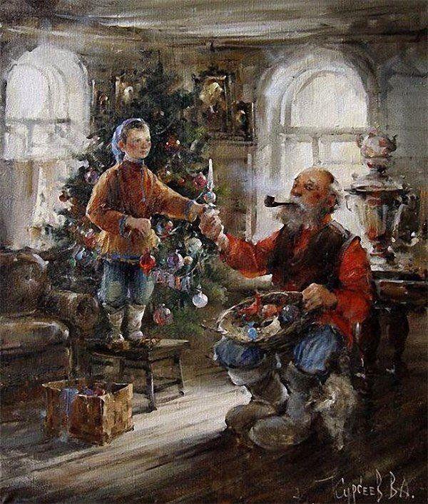Художник Вячеслав Курсеев. Старый добрый Новый год.