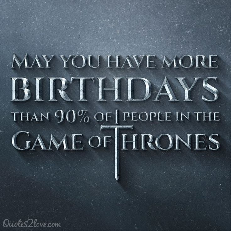 Game Of Thrones Happy Birthday Funny έ