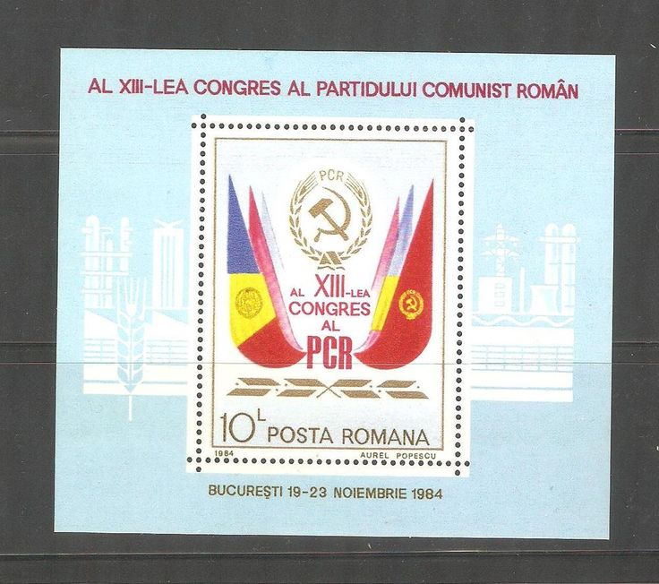 1984 The 13th Congress of the Romanian Communist Party