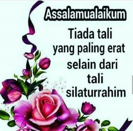 Pin By Jaliah Kadir On Salam Good Morning Quotes Islamic Quotes Morning Quotes