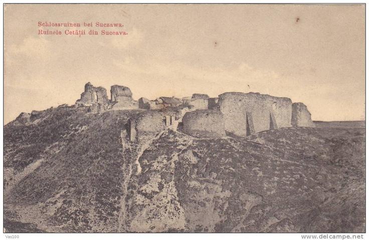 Suceava - Ruinele Cetatii - antebelica