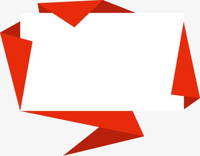 Frame Origami Red Decorative Border Text Box Title Origami Vector Decorativ Graphic Design Background Templates Banner Template Design Background Design Vector