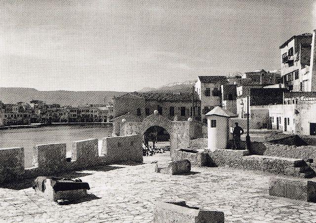 Χανιά -το φρούριο του Φρίκα (1911)