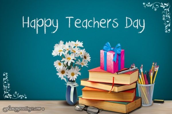 short essay about teachers day