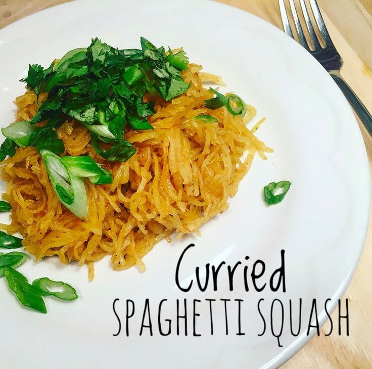 I think I've tried every spaghetti squash recipe under the sun. Then I discovered curry. Why not marry the 2?! Curried Spaghetti Squash is…