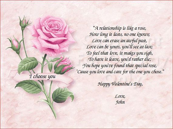 Pink Rose Happy Valentine S Day To The One I Chose Quote Cedra