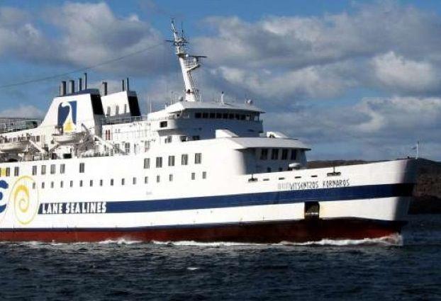 Απαγορεύτηκε ο απόπλους του επιβατηγού – οχηματαγωγού πλοίου «Βιτσέντζος Κορνάρος», μετά την πρόσκρουσή του στην προβλήτα του λιμανιού Κισσάμου Χανίων λόγω των δυσμενών καιρικών συνθηκών, που είχε …