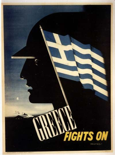 OXI DAY http://onemansblog.com/2009/10/28/oxi-day-how-the-greeks-helped-end-world-war-ii/