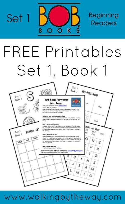 Free Printables for BOB Book Set 1, Book 1