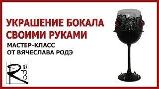 Студия Вячеслава Родэ - YouTube