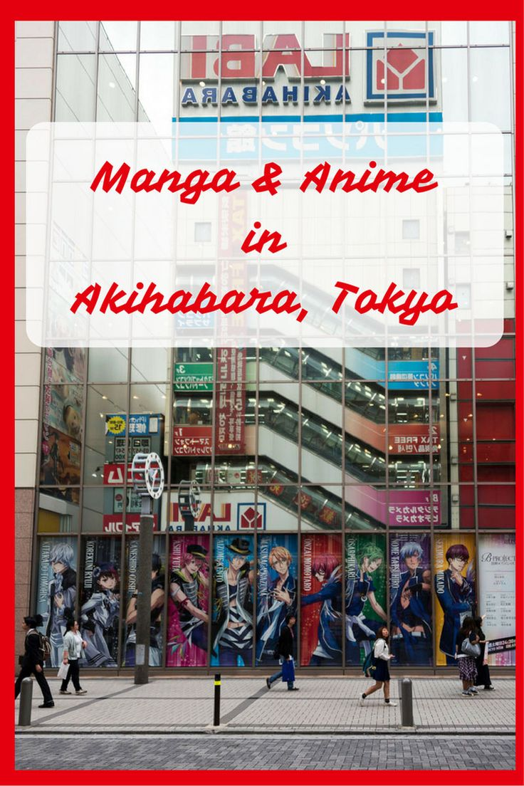 Visiting the weird and wonderful world of manga and anime in Akihabara, Tokyo, and discovering the secret and oddities of Otaku culture.