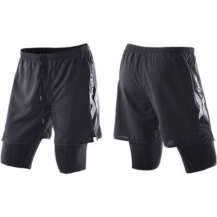 Wiggle | 2XU Compression Run Short | Running Shorts