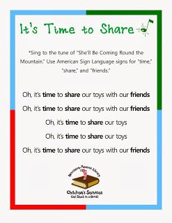 Preschool Songs About Sharing and Helping Others   Morrisson-Reeves Library - MRL Kids Read!