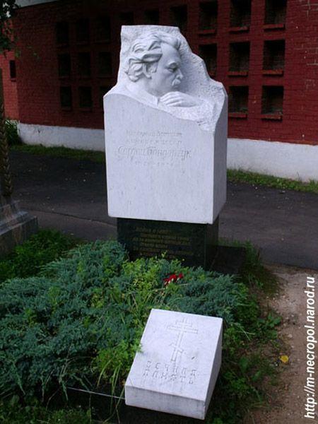Сергей Федорович Бондарчук умер 20 октября 1994 в Москве. За два часа перед смертью он причастился и исповедовался.