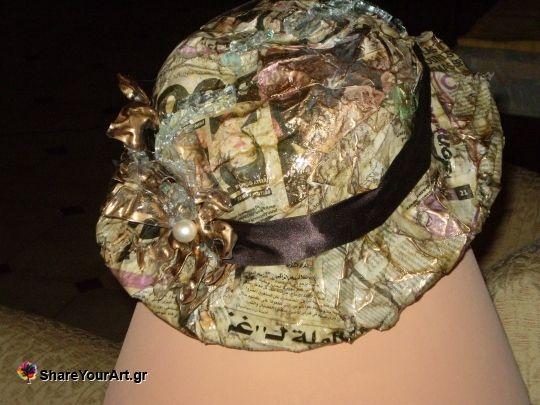 καπέλο με σατέν κορδέλα