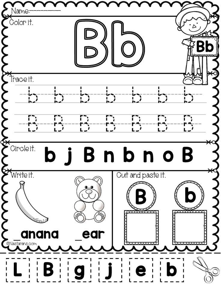 Alphabet Worksheets AZ For Kindergarten(이미지 포함) 워크시트