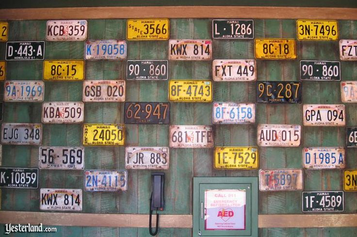 License Plate Wall for 45