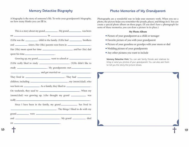 Grief and Loss Worksheets | Preview sample pages from Remembering My Grandparent: A Kid's Own ...
