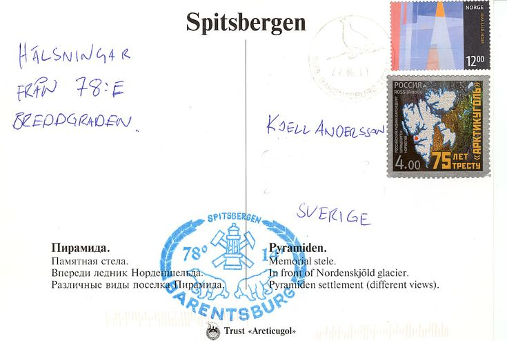 Spitzbergen Svalbard Stamps from Norway and Russia together Barentsburg