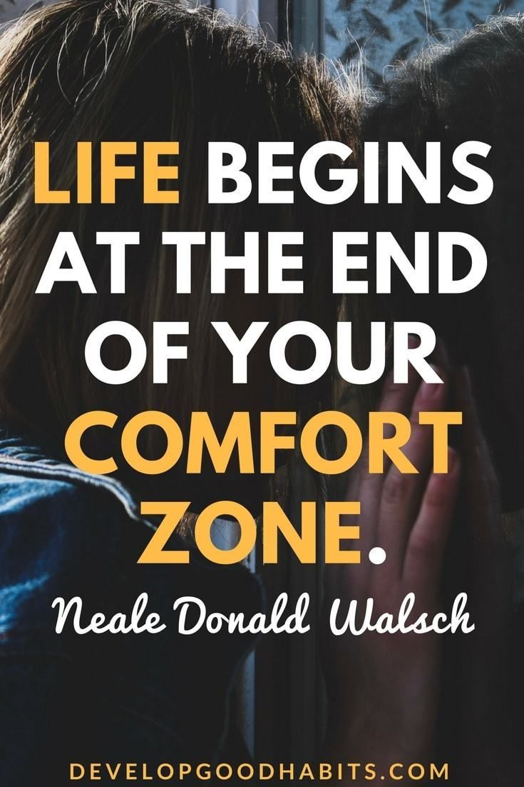 How To Get Out Of Your Comfort Zone 7 Simple Steps With Images